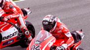 Shell Inside Ducati